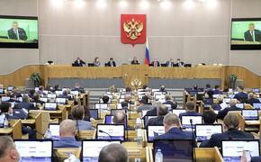 Госдума рассмотрит законопроект президента о ратификации продления ДСНВ