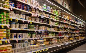 Росстат назвал продукты, которые подорожали на прошлой неделе