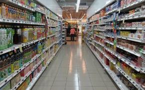 В Российском зерновом союзе прокомментировали ситуацию с ростом цен
