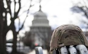 Тысячи бойцов Национальной гвардии США останутся в Вашингтоне, округ Колумбия до середины марта