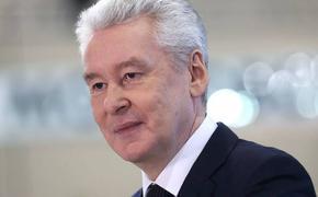 Собянин рассказал о возможностях онлайн-платформы «Электронный дом Москва»