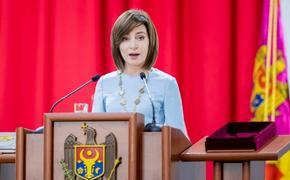Санду представила кандидата на пост премьер-министра Молдавии