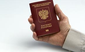 Каким должно быть фото для паспорта гражданина РФ