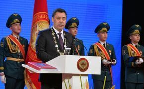 Жапаров в инаугурационной речи поблагодарил Россию