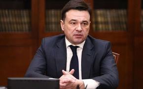 Воробьев сообщил, при каких условиях в Подмосковье будут снимать коронавирусные ограничения