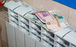 Верховный суд РФ: высота потолков в квартире не сказывается на размере платы за отопление