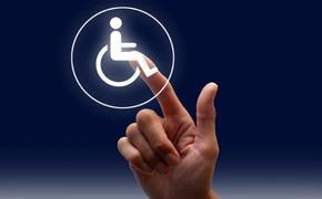 Упрощённый порядок установления и продления инвалидности планируют оставить в силе до октября