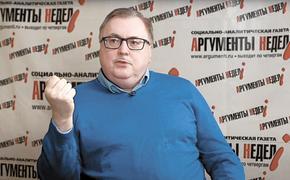 Профессор ВШЭ Алексей Маслов: куда исчезли китайские нищие