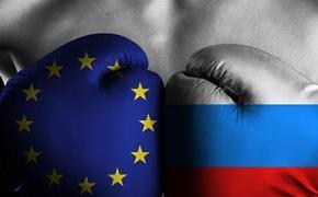Эксперты: Москва послала Европе «предельно жёсткий сигнал»