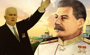 Как Хрущев разоблачал культ личности Сталина
