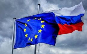 Отношения России и ЕС могут обостриться после заседания министров иностранных дел  Евросоюза