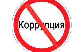 Бывшего топ-менеджера «Ростелекома» обвиняют в коррупции