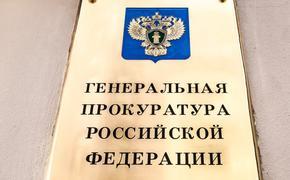 В Москве женщина подозревается в убийстве своих детей