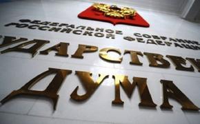 В Госдуме предложили наказывать за клевету на ветеранов сроками до 5 лет