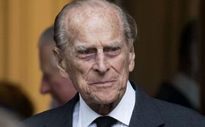 У 99-летнего принца Филиппа выявили инфекцию, он остается в больнице
