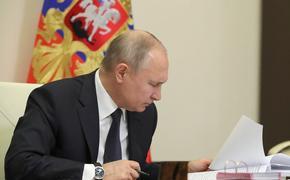 Политолог Еловский объяснил, почему Путин «тянет» с ежегодным посланием