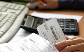 Задолженность россиян по коммунальным платежам достигла рекордной суммы