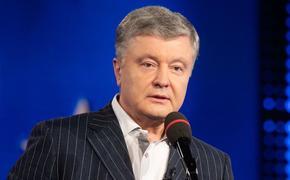 Порошенко рассказал об «исторических причинах» утраты Украиной Крыма