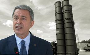 Турция пытается найти компромисс с США в использовании российских ЗРК С-400