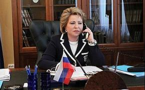 Матвиенко заявила, что РФ рассчитывает на мирное урегулирование ситуации в Армении