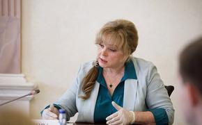 Председатель ЦИК России Элла Памфилова раскрыла, какой вакциной привилась против коронавируса
