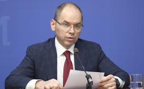 Глава украинского Минздрава заявил о намерении вакцинировать 60% населения