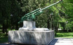 Уголовное дело возбуждено по факту повреждения в Латвии памятника на могиле советских воинов