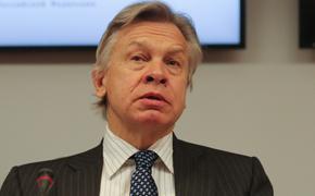 Пушков рассказал, при каком условии начнется развал НАТО