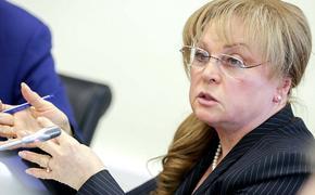 Глава ЦИК России считает нецелесообразным переносить выборы в Госдуму