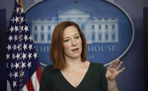 Псаки в рамках пресс-конференции не смогла выговорить название минздрава США
