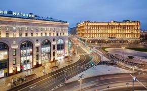 Собянин предложил оставить Лубянскую площадь в неизменном виде