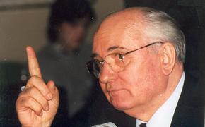 Горбачев призвал Путина и Байдена встречаться и договариваться