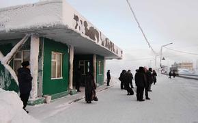 На Таймыре две 11-летние девочки пропали в городе Дудинка