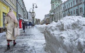 Синоптик Тишковец предупредил москвичей о похолодании и гололедице в субботу