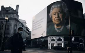 Британская королева советует всем вакцинироваться