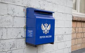 Российским пенсионерам пенсии за март выплатят досрочно