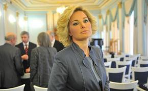 У Марии Максаковой изъяли квартиру в центре Москвы