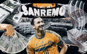 Футболист Златан Ибрагимович заработает на фестивале в Сан-Ремо почти миллион евро