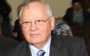 Горбачев призвал одолеть пандемию коронавируса без «политических игр и интриг»