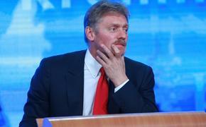 Песков пообещал проверить сообщения жителей Крыма о вырубках в парке Форос