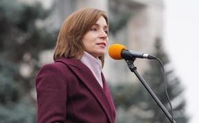 Санду заявила о надуманности конфликта в Приднестровье