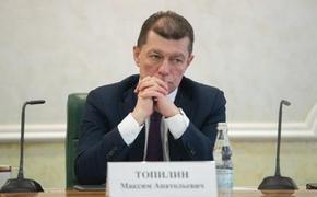 Эксперт Салин объяснил, как работает российская политсистема на примере отставки и назначения Топилина