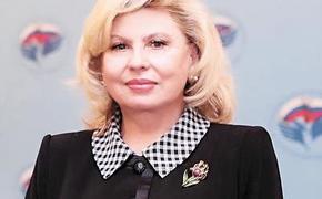 Татьяна Москалькова помогла россиянке избежать пожизненного заключения в Швейцарии