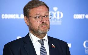 Косачев считает недопустимым приемом введение санкций ЕС