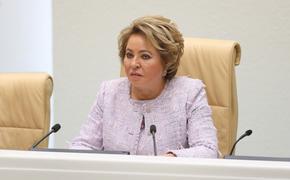 Матвиенко высказалась об индексации пенсий работающим пенсионерам