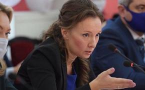 Кузнецова заявила, что события минувшего года навсегда закрепят приоритет за очным образованием