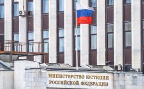 Минюст РФ признал «Альянс врачей» иноагентом