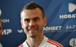 У футболиста Игоря Акинфеева родился третий ребенок