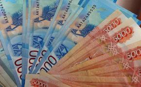 Эксперт Бобков рассказал, почему средние зарплаты на бумаге выше, чем в реальности