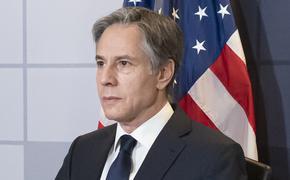 Блинкен назвал Китай ключевым «геополитическим соперником» США в XXI веке